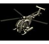 Volée d'AH-6